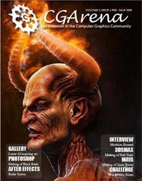 Журнал CG ARENA