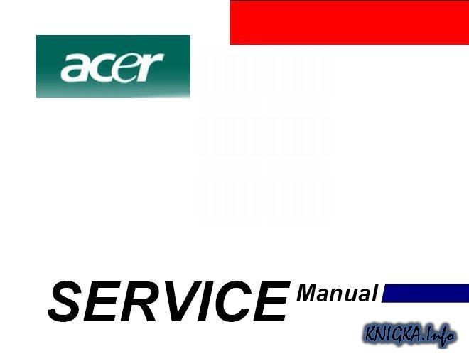 ACER.Сервисные мануалы по ноутбукам