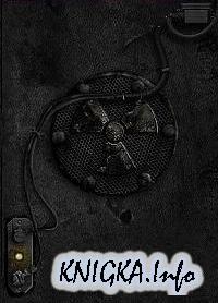 Все книги серии: S.T.A.L.K.E.R (Сталкер) (31 книга)
