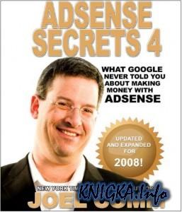 Adsense Secrets 4