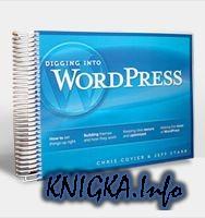 Digging into WordPress v.2 + example
