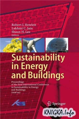 Устойчивость в энергетике и строительстве