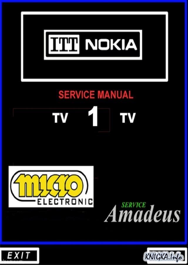 ITT-NOKIA - схемы и сервисные инструкции телевизоров