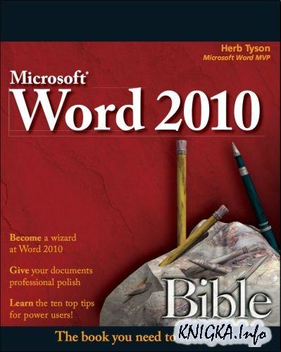 Microsoft Word 2010 Bible