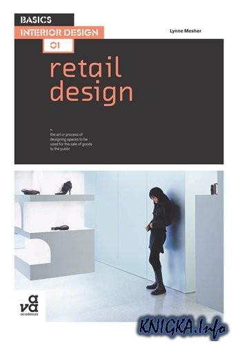 Дизайн интерьера журналы