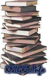 Сборник книг и статей Криса Касперского